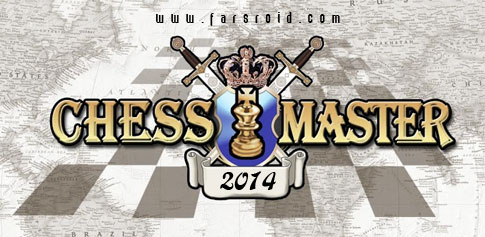 chess master 2014 Mod Apk Download