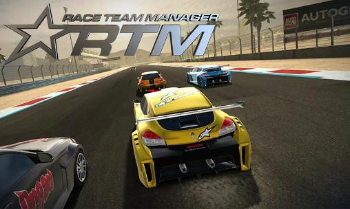 Race Team Manager (MOD, much money) APK + OBB Download