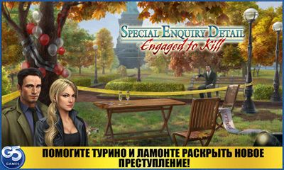 Special Enquiry Detail 2 Mod Apk Download