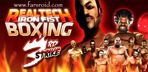 Realtech Iron Fist Boxing MOD APK + OBB Download