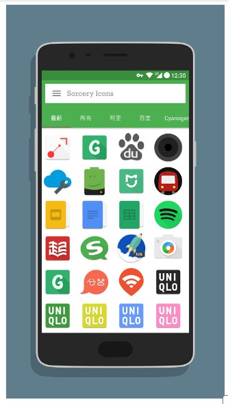 Sorcery Icons   APK for Android