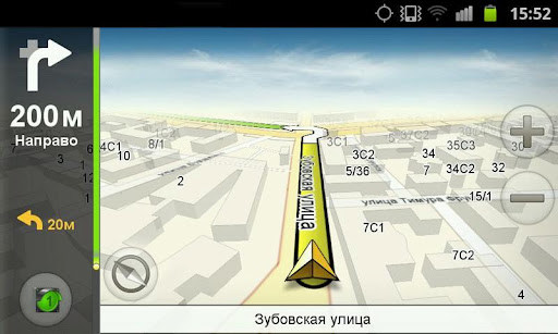 Yandex.Navigator APK For Android