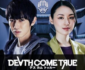 Death Come True (PAID) APK + OBB For Android