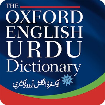 Oxford English Urdu Dictionary (MOD, Premium) APK For Android